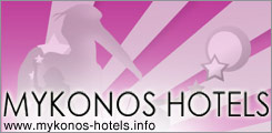 Mykonos Greece hotels
